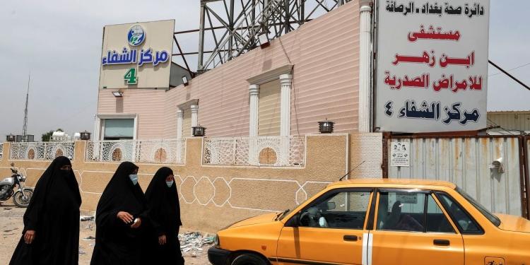 Incêndio no hospital Ibn al-Khatib foi causado pela explosão de um cilindro de oxigênio Foto: Ali Najafi/AFP