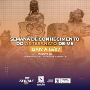 Foto: Subcom/Divulgação