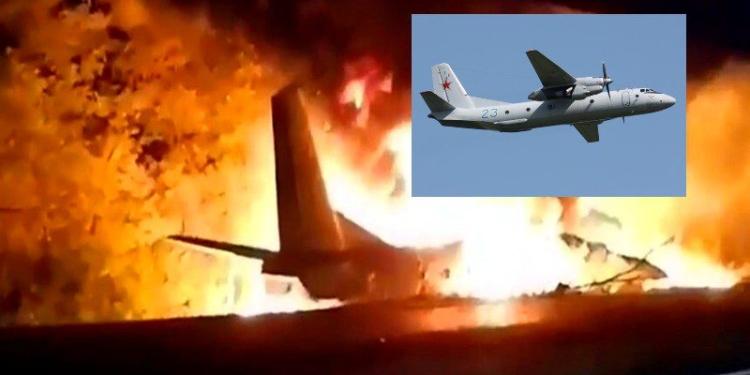 Foto: Ministério para Situações de Emergência da Rússia